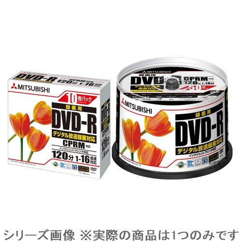 [バーベイタム]録画用DVD-R 250枚 VHR12JPP50C
