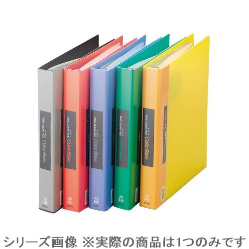 再再販 キングジム クリアーファイルカラーベース差替式 139Wクロ 黒 高品質新品