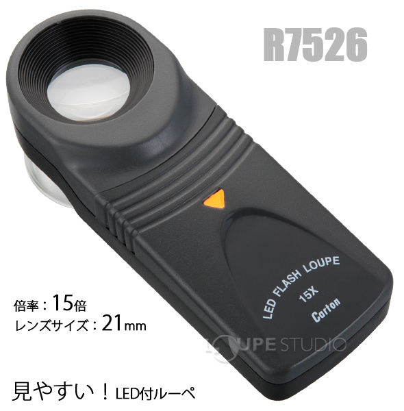 Led portable Magnifier LED flash Loupe 15 x 21 mm LED lighted Magnifier, Magnifier magnifying glass Loupe glass carton optical