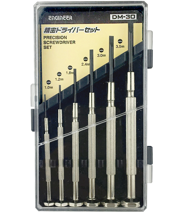 Engineer DM-60 Pocket Size Precision Screwdriver Set