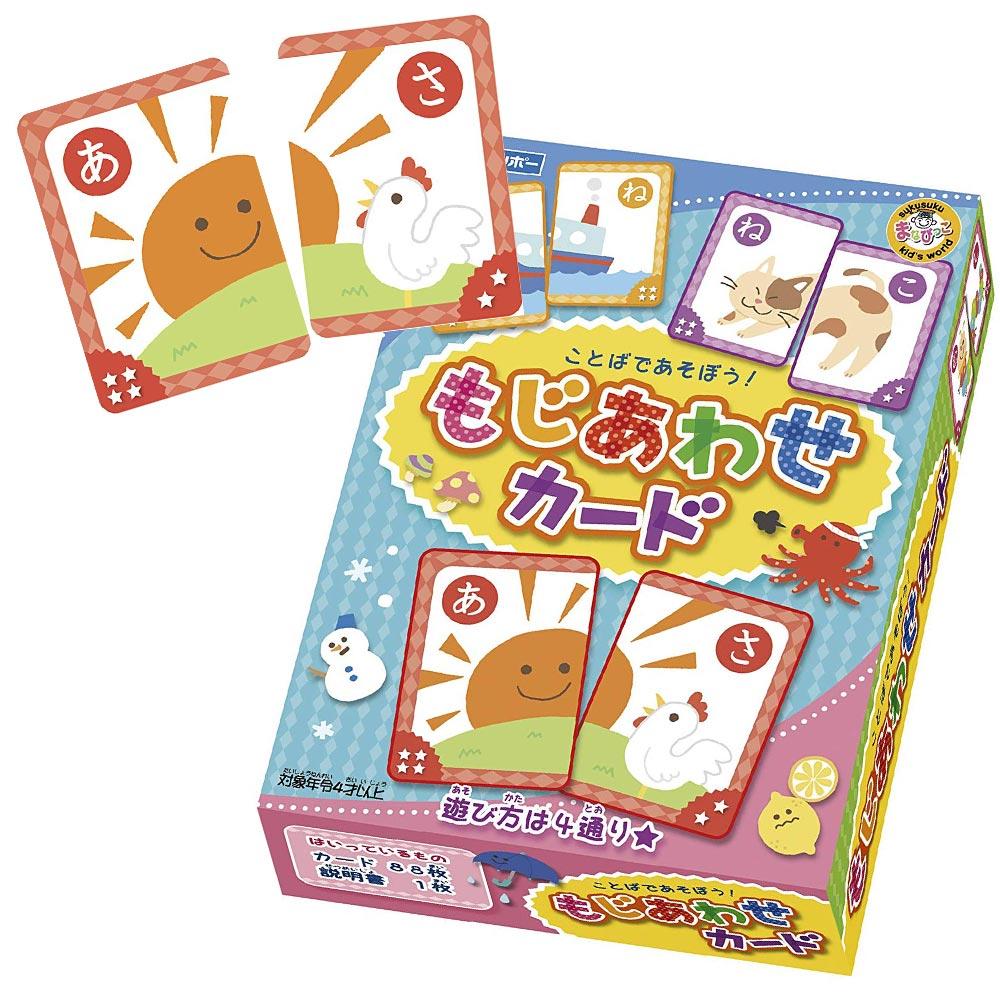 おすすめ 知育玩具 大好評です 教育 4歳 5歳 カード ゲーム おもちゃ 幼児 子供 かるた 文字合わせ 上等 遊び イラスト カルタ ことばあそび 小学生 トランプ カードゲーム 人気 パズル お正月