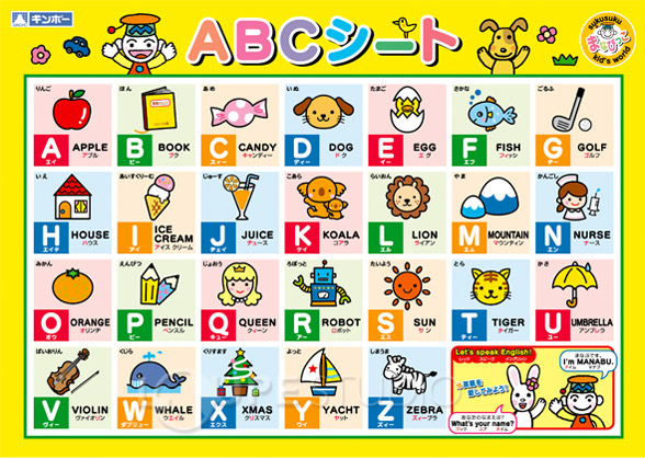 Toy Names A Z : Loupe studio educational toys mana lame magnet abc