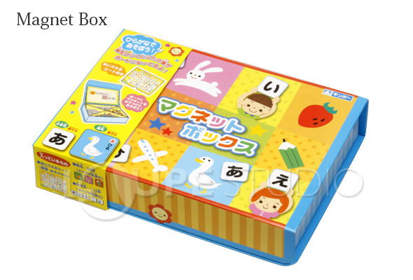 Loupe Studio Intellectual Training Toy Magnet Box Tidy Even In