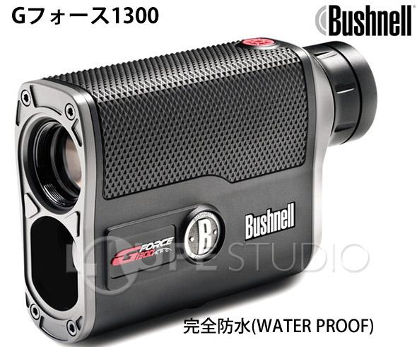 ライトスピード Gフォース1300DX G-FORCE1300DX Bushnell 距離 測定器