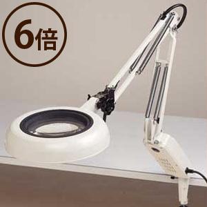 多様な 6倍 インバーターあり オーライト 照明拡大鏡 ルーペ 照明付き拡大鏡 拡大 フリーアーム式オーライトF フリーアーム式 O-LIGHT 検品:ルーペスタジオ オーツカ光学-DIY・工具