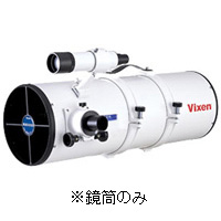 R200SS鏡筒 R200SS鏡筒 ビクセン 天体望遠鏡 望遠鏡 反射(ニュートン)式 2642-09 天体 望遠鏡 2642-09 子供, 激安二段ベッド&学習机専門店:70dae324 --- 6530c.xyz