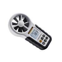 風速計 デジタル エアーフローテストマスター UMAREX [AirflowTest Master] UMAREX 環境測定器 デジタル 環境測定器, インテリア雑貨rodcontrol:ed6ef13d --- sunward.msk.ru