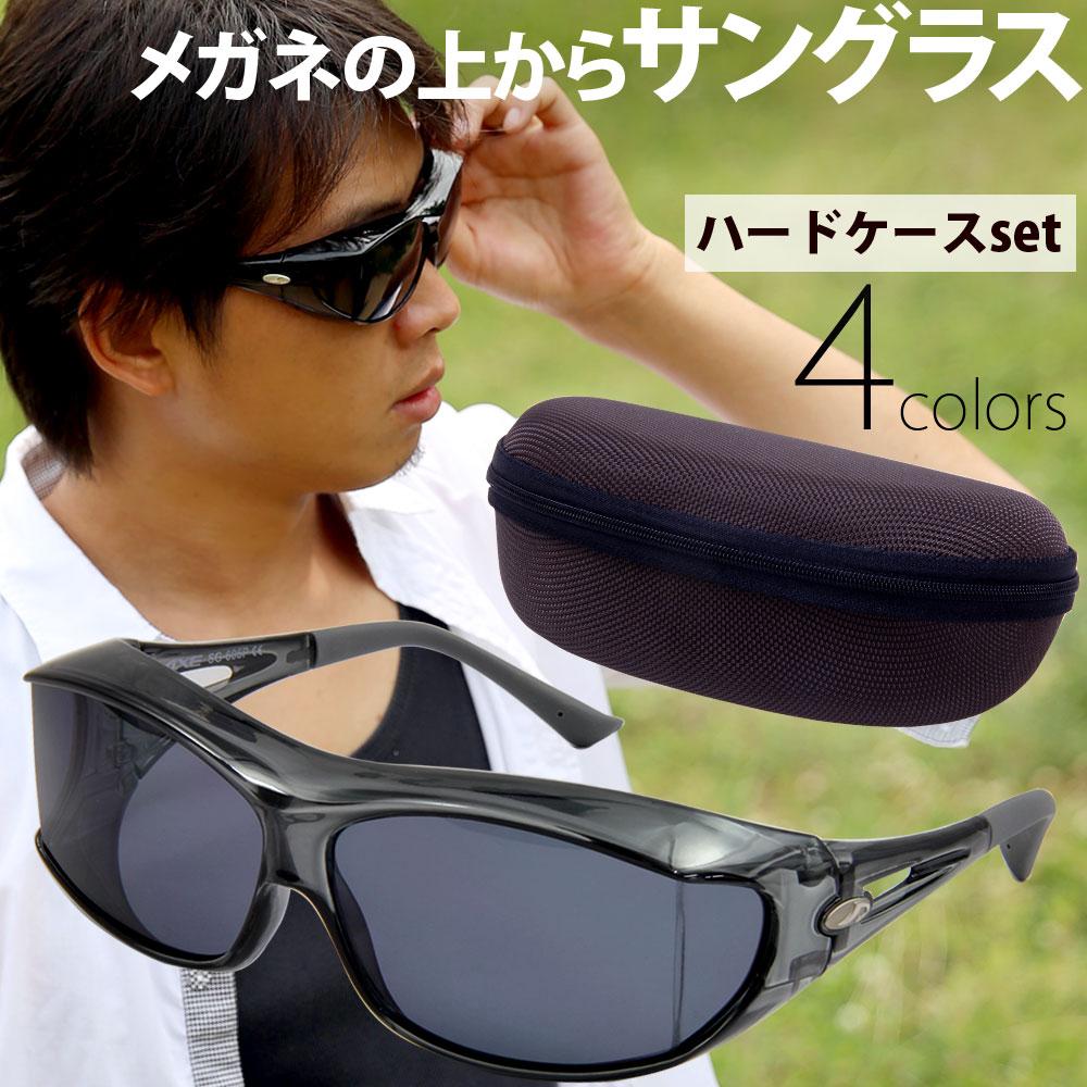 メガネの上からかけられる「オーバーサングラス」を教えて!