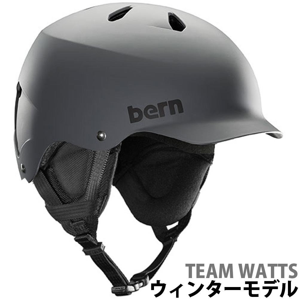 ヘルメット bern スノーボード スキー スノボ BMX 自転車 バイク おしゃれ かっこいい TEAM WATTS[チームワッツ] MATTE GREY [2019-20モデル] BE-SM26T18MGR(TW) 国内正規販売店
