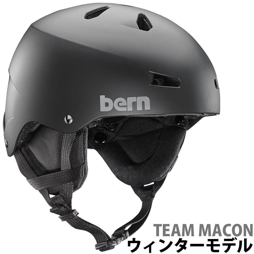 ヘルメット bern スノーボード スノーボード スキー スノボ BLACK BMX 自転車 バイク おしゃれ おしゃれ かっこいい TEAM MACON[チームメーコン] MT BLACK [2018-19モデル] BE-SM22TMBLK(TM) 国内正規販売店, 花助:c496ac06 --- sunward.msk.ru