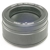 天体望遠鏡 M42ヘリコイドL 7841 BORG カメラ用品 カメラアクセサリー マクロ撮影 接写リング
