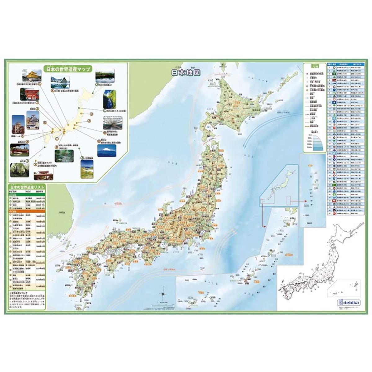 お風呂の壁に貼る 書く 消す プラシート素材 地図 学童 学校 贈呈 教材 勉強 日本地図 消せる 高校 社会 小学生 受験 いろいろ書ける 中学 壁 新品