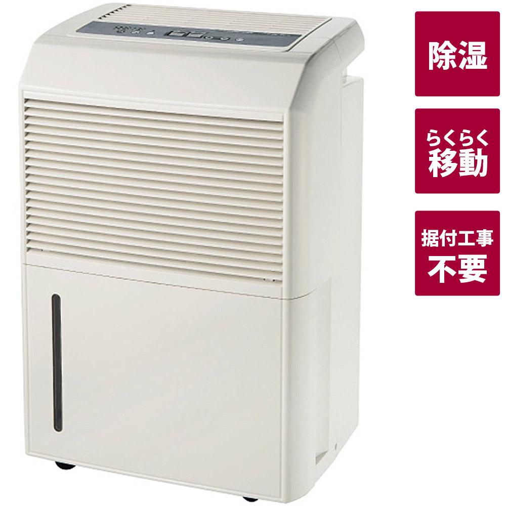 【20日限定クーポン配布中】コンプレッサー式 除湿機 単相100V DM-10 ナカトミ NAKATOMI 冷暖対策用品 空気清浄機 業務用 除湿