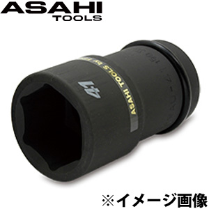 USL8 作業用工具 インパクトレンチ用ロングソケット [1