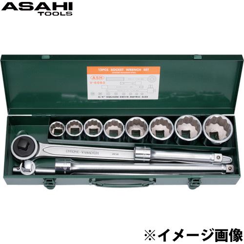 工具 DIY レンチ ハンドツール 修理 作業用工具 VO6 ソケットレンチセット [3/4