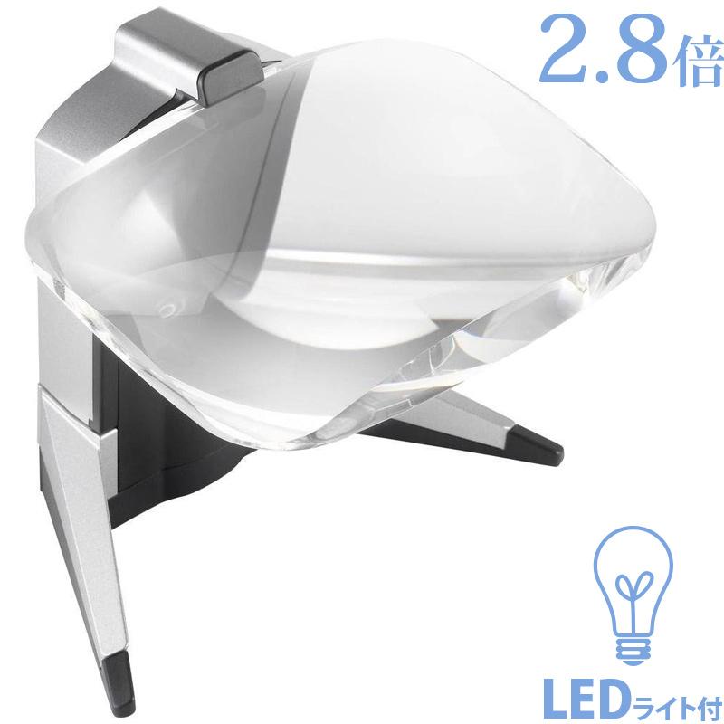 スタンド ルーペ スクリボラックス 2.8倍 エッシェンバッハ led ライト付き 置型 おしゃれ 老眼 作業 敬老 プレゼント ギフト 虫眼鏡