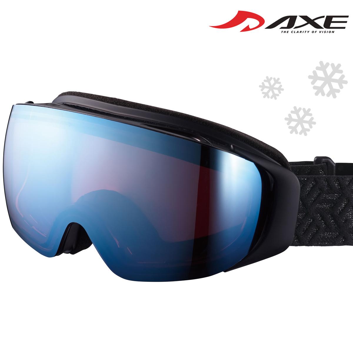 ゴーグル AX899-HCM 眼鏡対応 ミラー スキー スノーボード AX899-HCM アックス スノーゴーグル メガネ スキー ダブルワイドレンズ 曇り止め機能付き AXE アックス, かばんのサンペイ:83ccd879 --- sunward.msk.ru