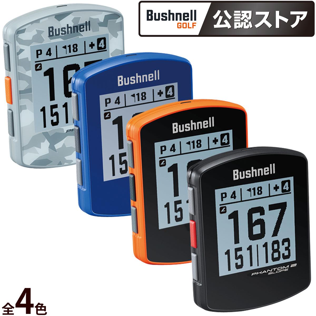 携帯型レーザー距離測定器 ライトスピード プライム1300 PRIME1300 ブッシュネル レーザー測定器 コンパクト 距離計 建築 土木 災害