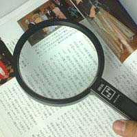 メール便可 虫眼鏡 ルーペ 拡大鏡 細かい文字に 老眼 アイデアルルーペ 1160 115mm 新作販売 観察 1.8倍 税込 天眼鏡 手持ちルーペ 池田レンズ 虫めがね