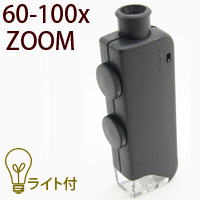 Compact Microscope with LED Light 60-100X zoom