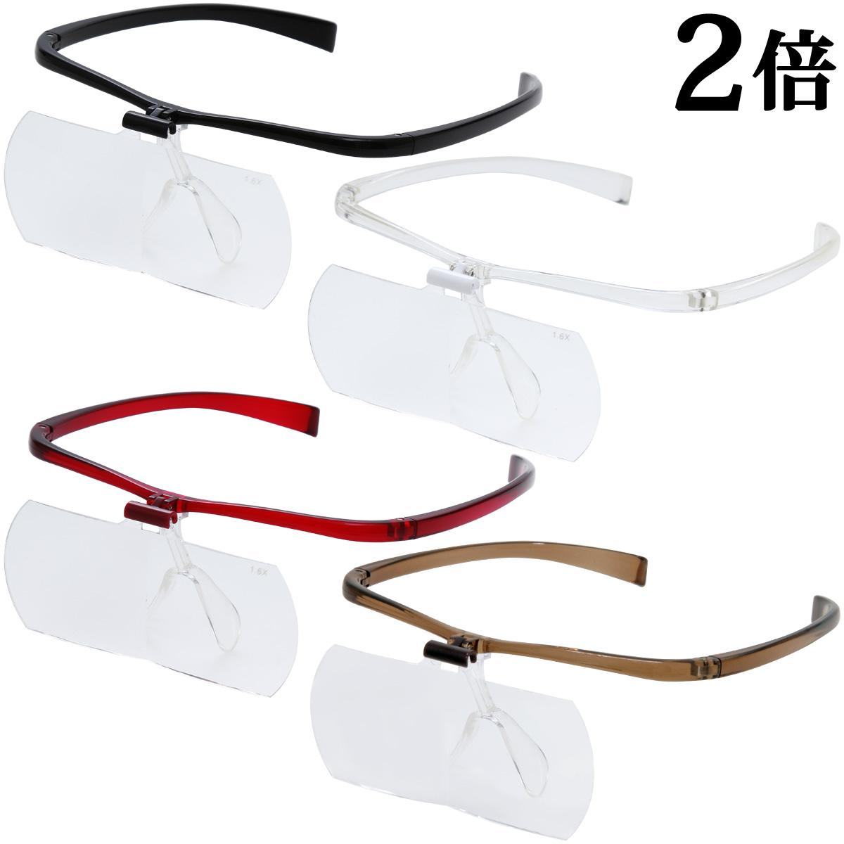 双眼メガネルーペ メガネタイプ 2倍 HF-61E メガネ型ルーペ 跳ね上げ メガネの上から クリアルーペ 手芸 拡大鏡 まつげエクステ 池田レンズ アウトレット