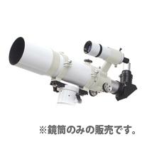 NEWスカイエクスプローラー SE102 鏡筒単体 ケンコー 【屈折式望遠鏡 ※赤道儀は別売です】