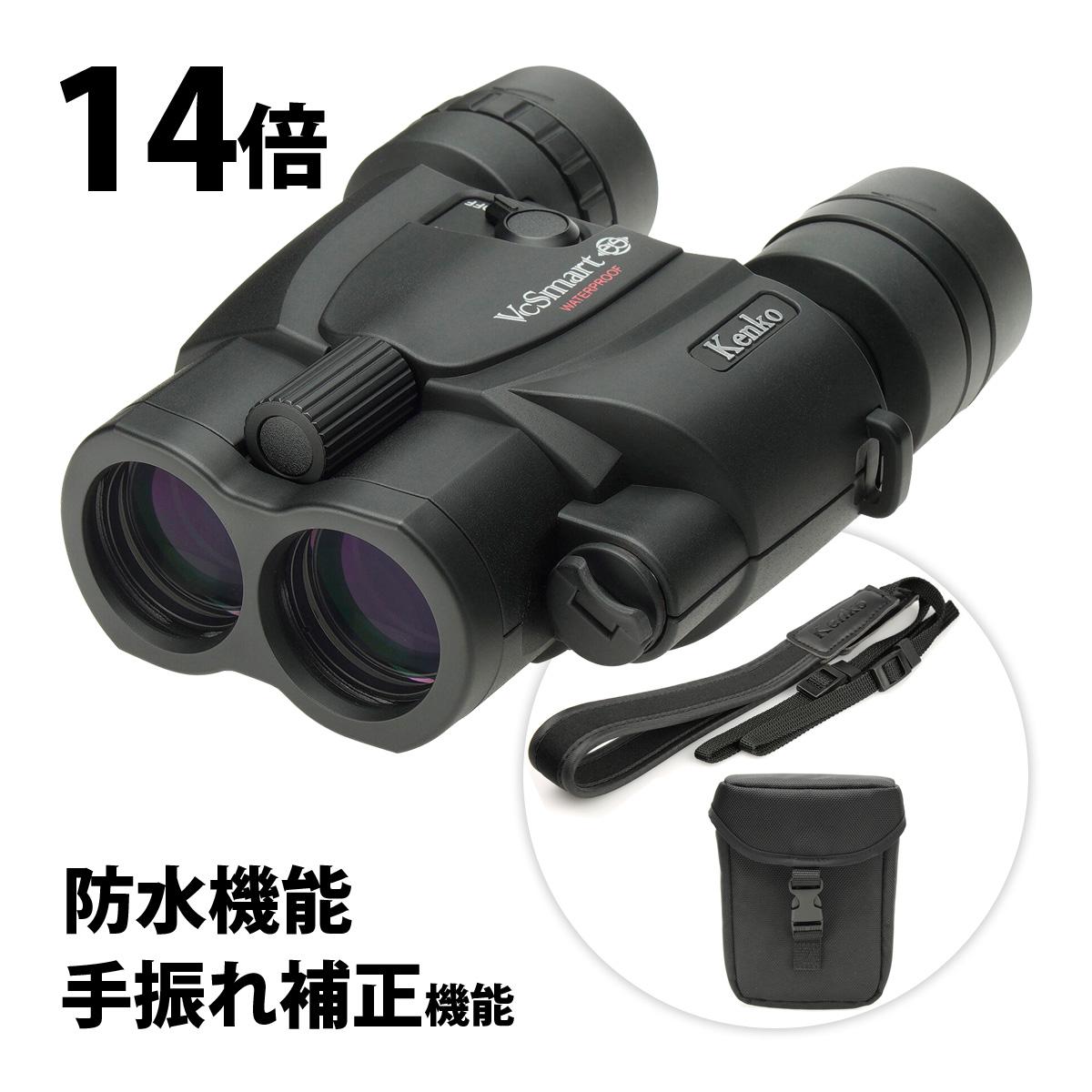 双眼鏡 コンサート ドーム おすすめ 防振双眼鏡 VCスマート 14X30 ケンコー スマホ撮影セット コンパクト オペラグラス 観劇 観戦 14倍 30mm