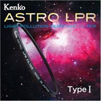 フィルター 52S ASTRO LPR Filter Type 1 52mm KENKO カメラ用品 カメラアクセサリー 撮影 星雲 星団 彗星 観測