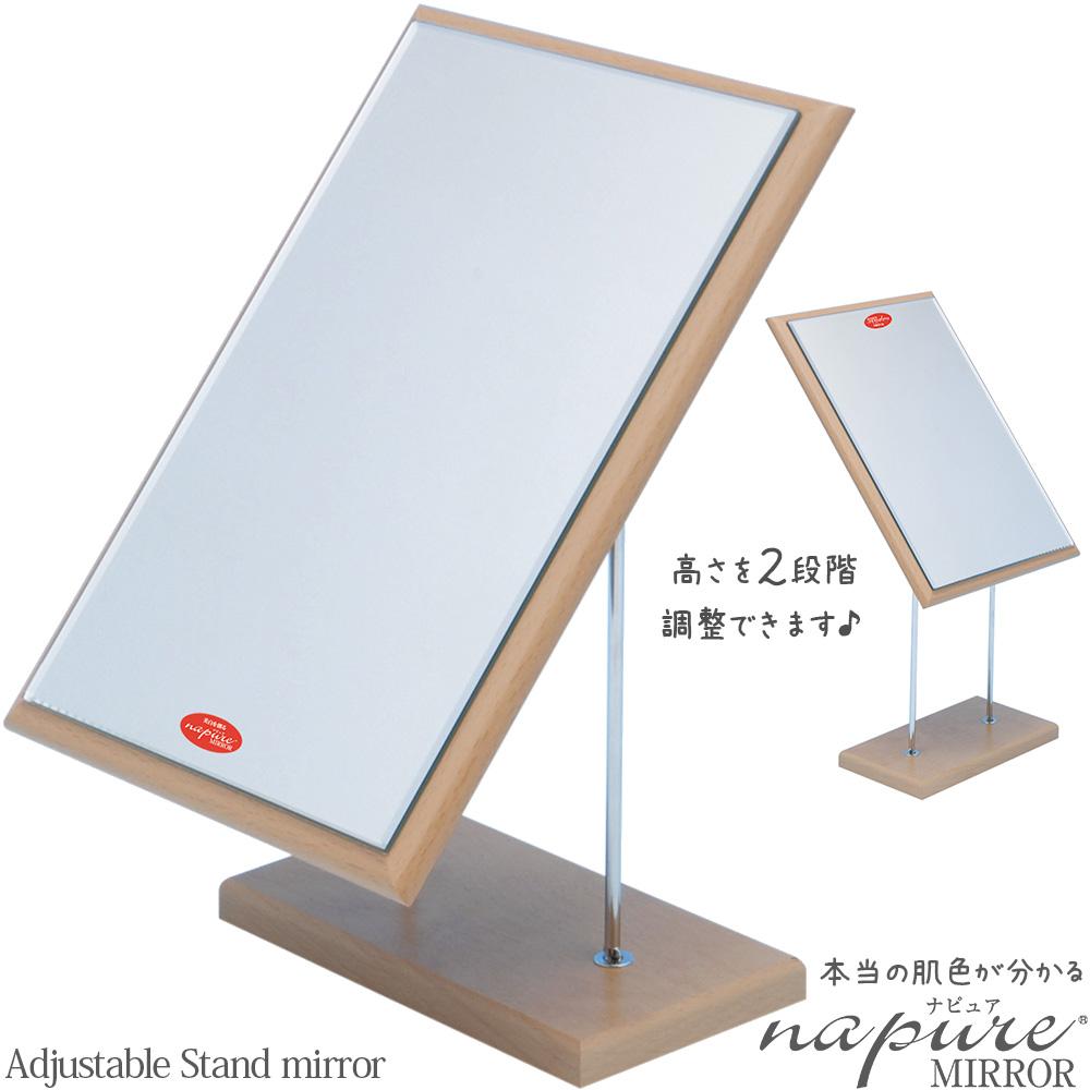 推奨 スタンドミラー 卓上ミラー ナピュアミラー 鏡 かがみ カガミ ミラー ルームミラー アジャスタブル 角型 卓上鏡 化粧鏡 鏡面 高さ2段階調整機能付き Adjustable トレンド 堀内鏡工業