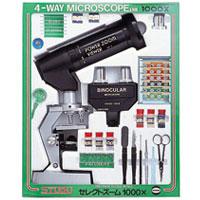 顕微鏡セット 自由研究 学習 セレクト顕微鏡 ズーム1000 ミザールテック プレパラート付