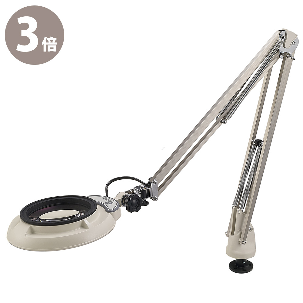 LED照明拡大鏡 SKKL-FD型 SKKL-FD×3 デスクホルダー固定式フリーアーム SKKL-FD×3 オーツカ光学 ルーペ 拡大鏡 ライト付き 虫眼鏡 虫めがね 工具 検品
