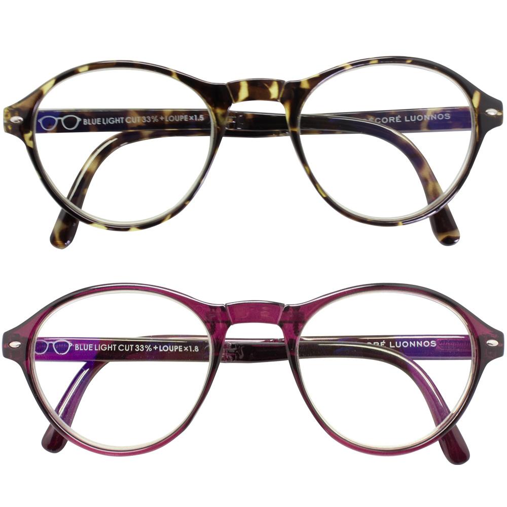 定形外可 拡大 めがね ルーペ 紫外線 カット パソコンメガネ PC眼鏡 コンパクト 折り畳み 女性 男性 かわいい ルーペメガネ 折りたたみ おしゃれ メガネ 携帯 拡大鏡 日本正規品 メンズ PCメガネ カルモ マーケティング 1.5倍 ブルーライトカット UV 虫眼鏡 眼鏡 レディース