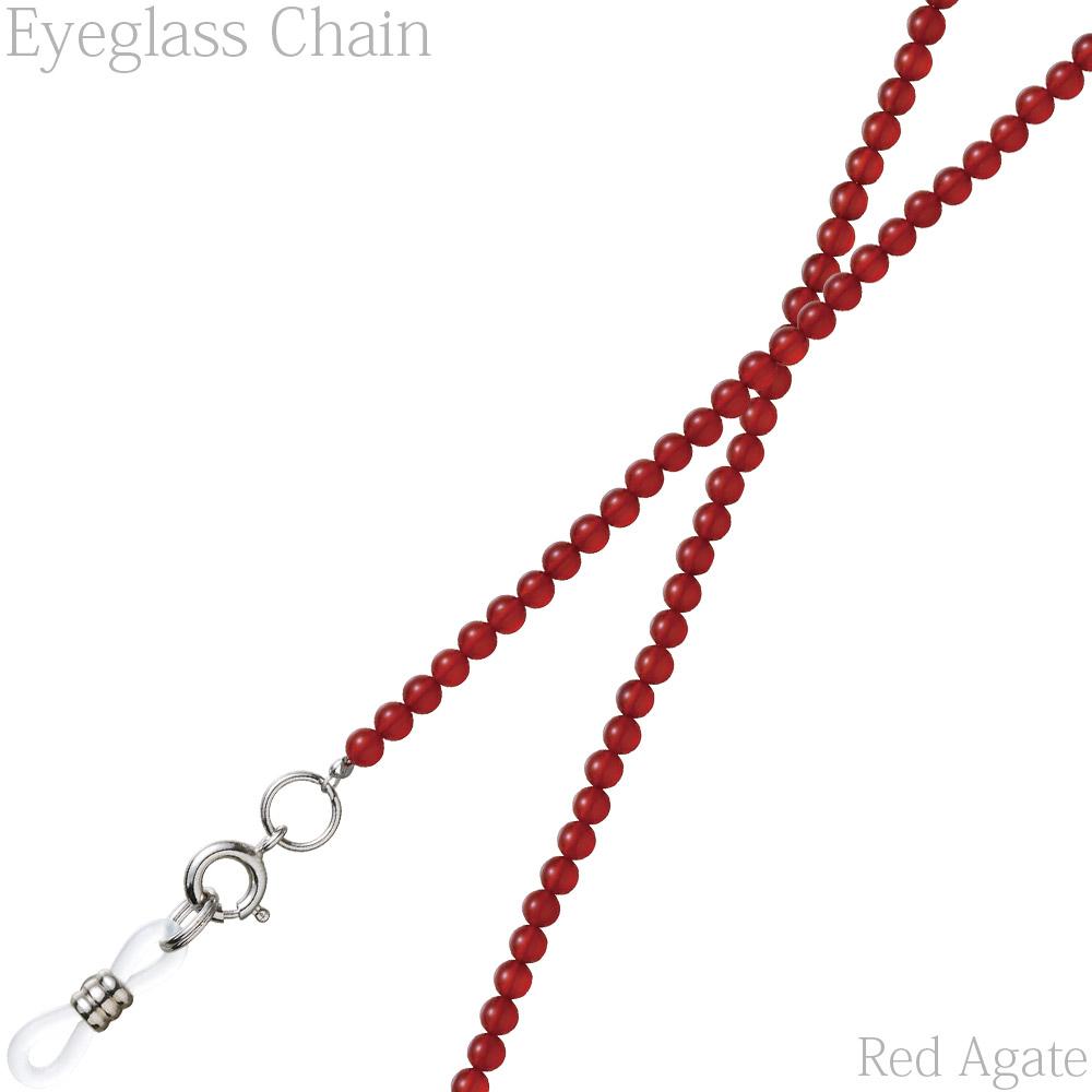 メガネチェーン ジュエリーチェーン ETC-10 紅メノー 天然石 眼鏡チェーン パーツ レディース 女性用 かわいい ギフト プレゼント パワーストーン 赤メノウ 瑪瑙