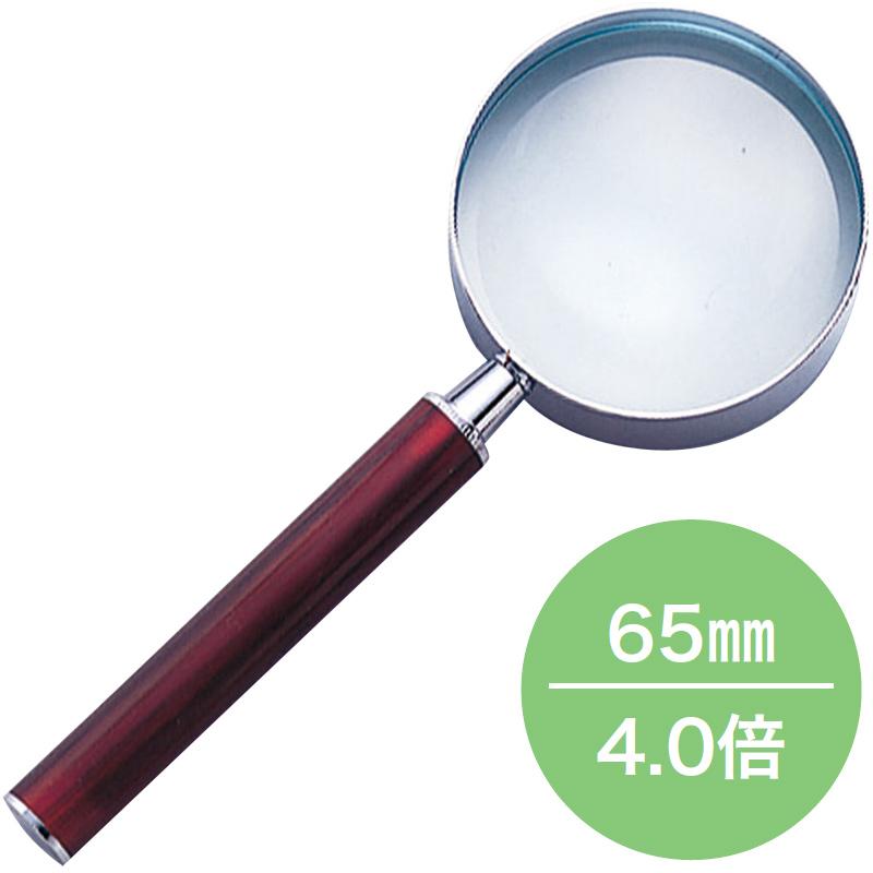 メール便可 虫メガネ 虫眼鏡 手持ち ルーペ 拡大 品質保証 ついに入荷 観察 Φ6.5mm 4.0× AK65 検品 強度ルーペ 検査