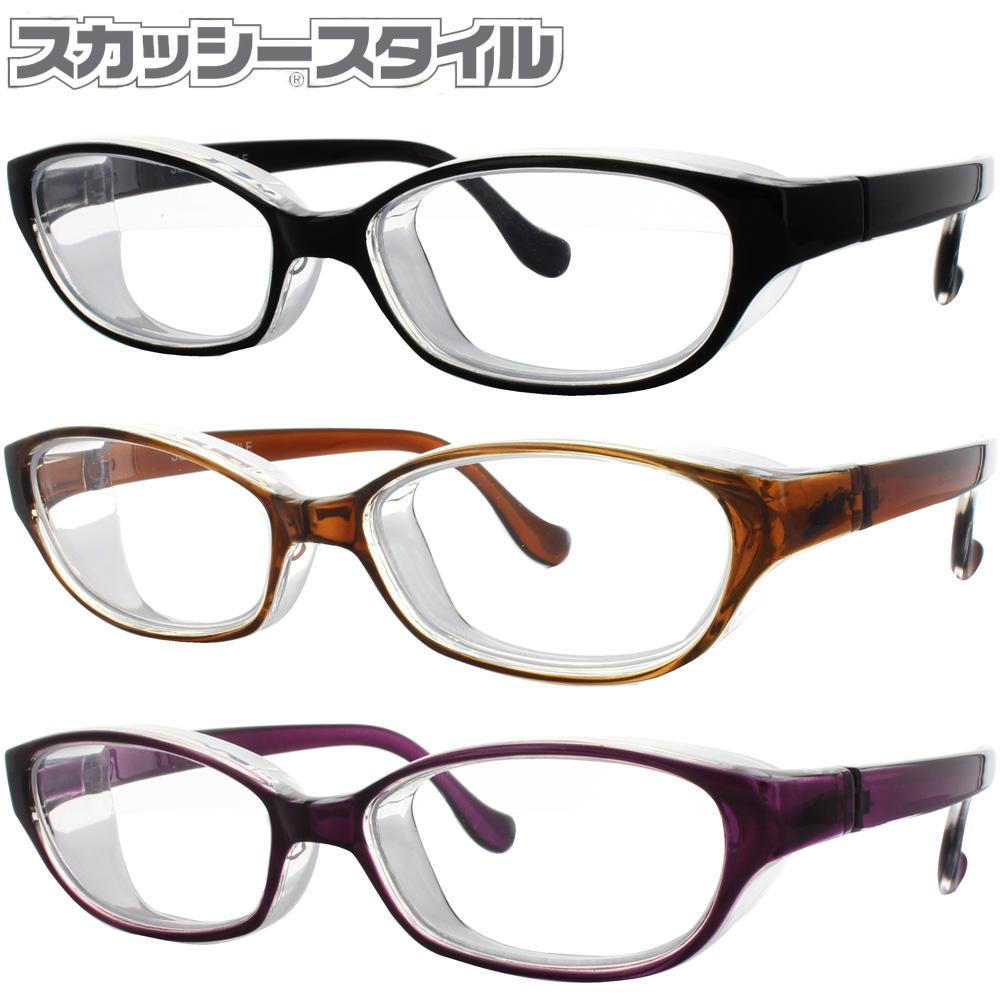 対策 メガネ 花粉 花粉対策メガネを大手チェーンメガネ店3つで比較
