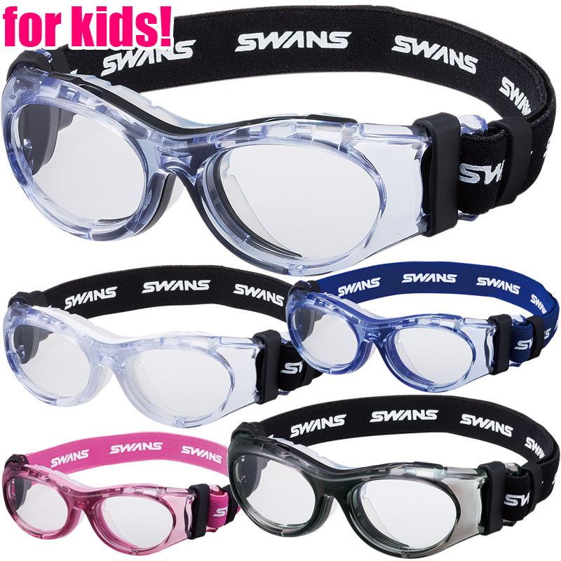 【20日限定クーポン配布中】アイガード [度付き] SVS-700N 保護メガネ 小学生 子供 キッズ ジュニア スポーツ専用眼鏡 ゴーグル かっこいい コンパクト SWANS スワンズ