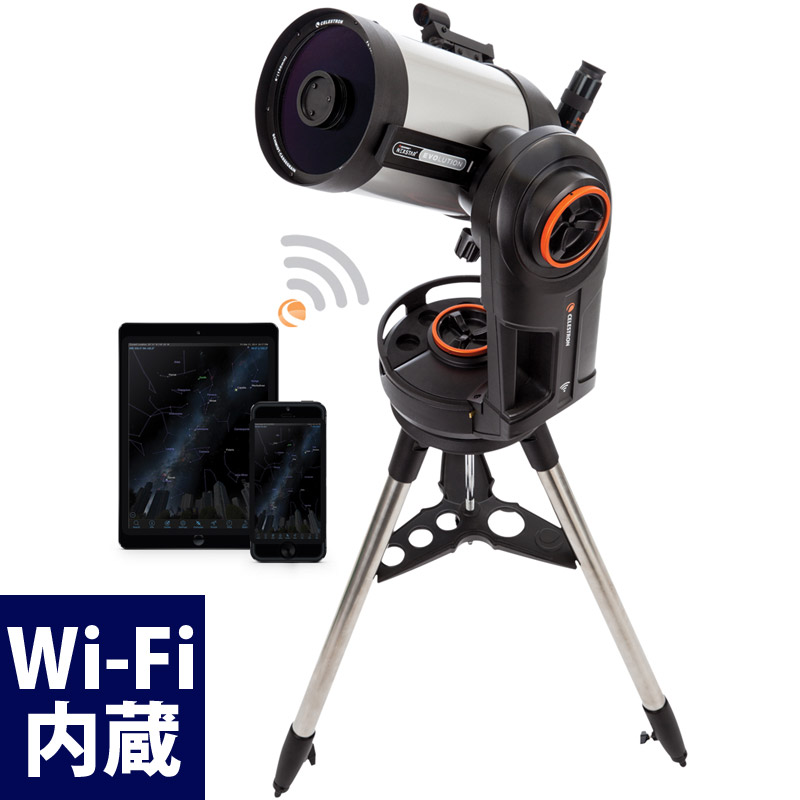 天体望遠鏡 スマホ連動 WIFI対応 シュミットカセグレン式 セレストロン 口径150mm NexStar Evolution6 CE12090