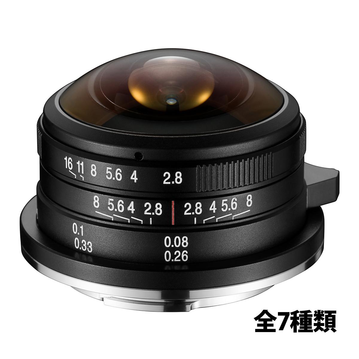 一眼レフ カメラ 交換レンズ LAOWA 4mm F2.8 Fisheye MFT マイクロフォーサーズ用の円周魚眼レンズ LAO0048