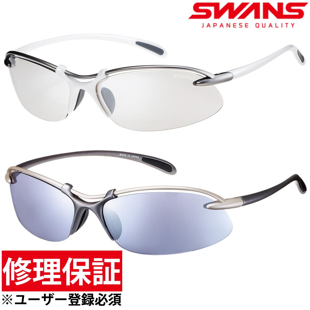 スポーツグラス サングラス マラソン ゴルフ ランニング ドライブ SA-512 PAW SA-516 SWANS CPG エアレスウェイブ 紫外線カット 2020 スポーツサングラス スワンズ Airless-Wave メンズ お金を節約 UV