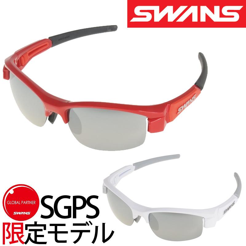 スポーツサングラス LION-Compact シルバーミラー×スモーク L-LIC-0701 ミラーレンズ サングラス レディース 紫外線 UVカット 小さめサイズ ゴルフ おしゃれ SWANS スワンズ