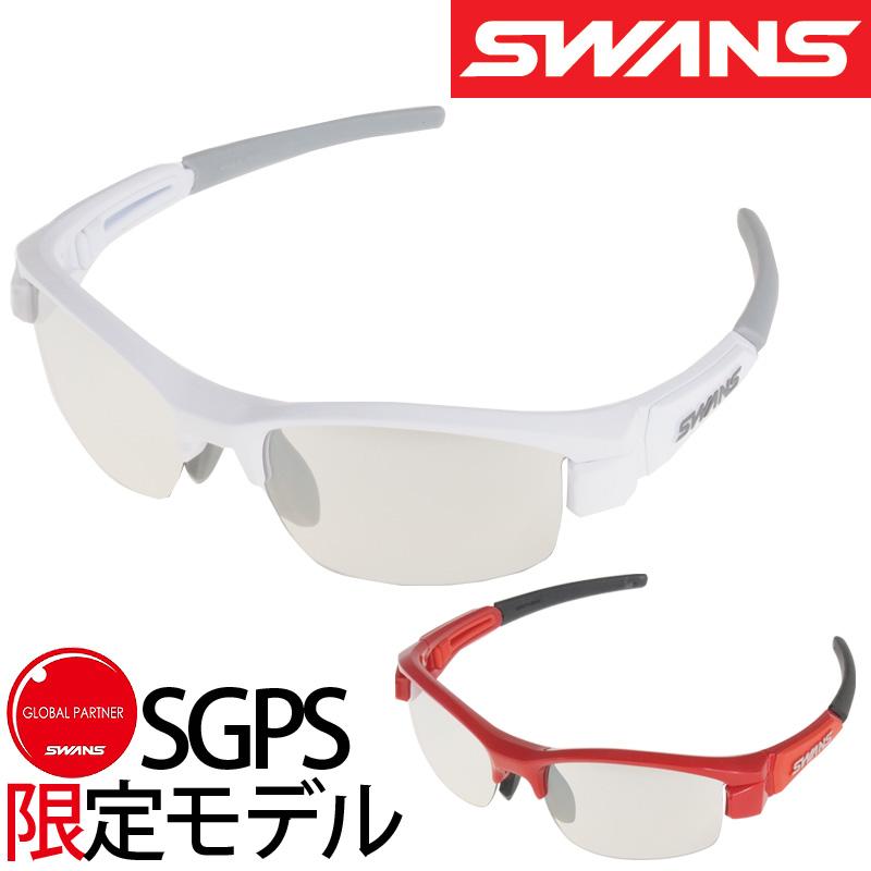 スポーツサングラス LION-Compact シルバーミラー×クリア L-LIC-0712 ミラーレンズ サングラス レディース 紫外線 UVカット 小さめサイズ ゴルフ おしゃれ SWANS スワンズ