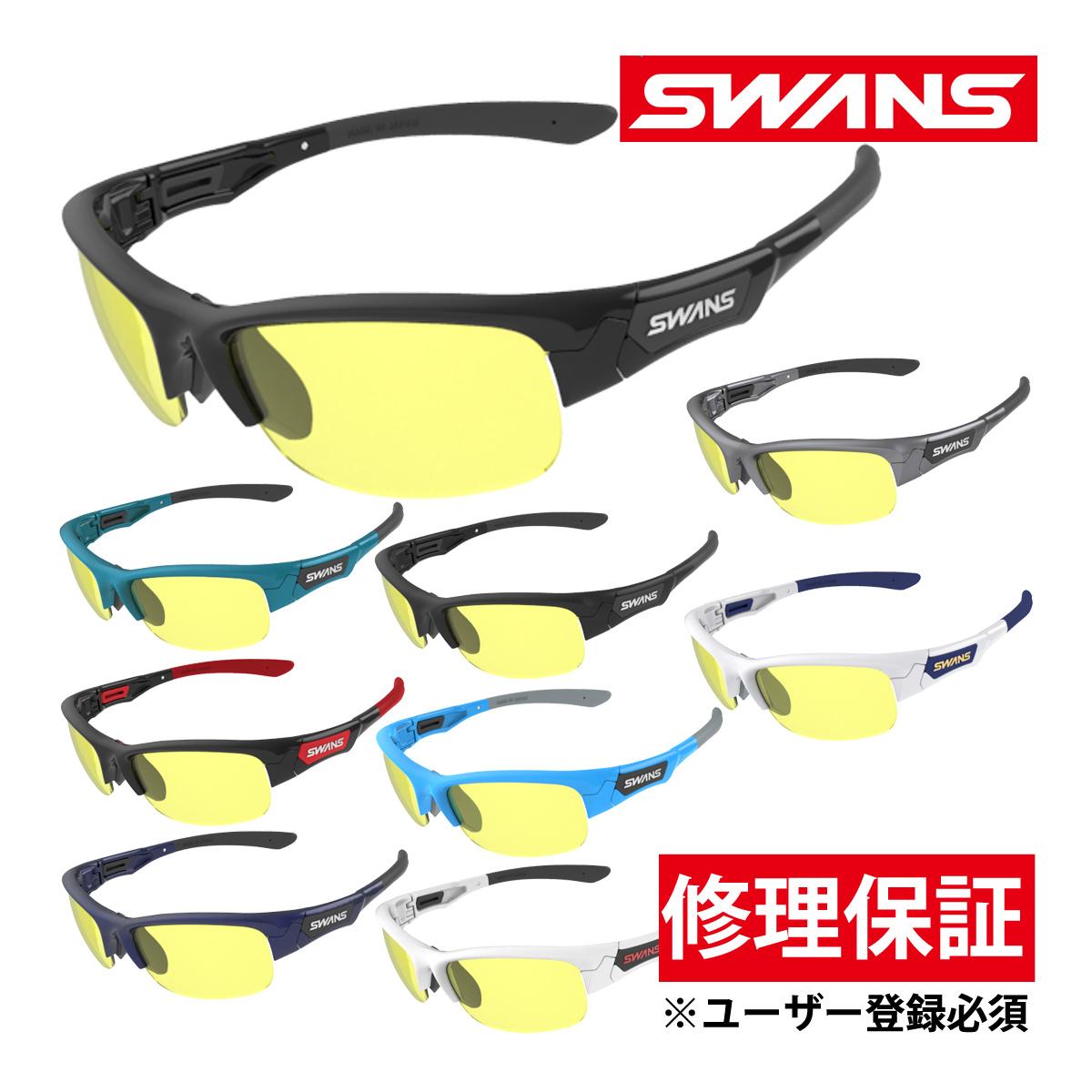 【お買い物マラソン クーポン配布中】サングラス 両面クラリテックスコートレンズ スポーツ メンズ レディース SPRINGBOK フレーム+L-SPB-0411 Y 撥水加工 おすすめ 人気 SWANS スワンズ
