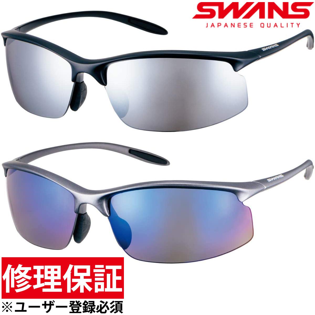 スワンズ SWANS ブランド 紫外線カット 偏光サングラス ゴルフ ドライブ 運転 釣り 野球 テニス 人気海外一番 チープ スポーツ Airless-Moveシリーズ エアレス 偏光レンズモデル メンズ SAMV-0751 SAMV-1051 UVカット ムーブ