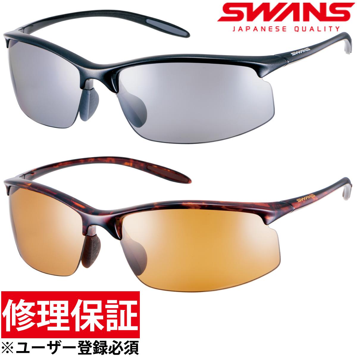 スワンズ SWANS オリジナル ブランド 紫外線カット 偏光サングラス ゴルフ ドライブ 運転 釣り 野球 Airless-Moveシリーズ メンズ 新色追加 エアレス SAMV-0065 偏光レンズモデル スポーツ テニス SAMV-0051 ムーブ UVカット