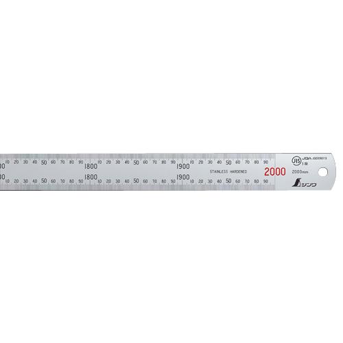 直尺 シルバー 2m 赤数字入 JIS 13064 ステンレス ステン スケール 定規 シンワ測定