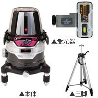 レーザーロボNeo51AR BRIGHT受光器・三脚セット 78244 シンワ測定 レーザー 墨出し器 光学機器 建築 土木 測量 測定器 測量用品