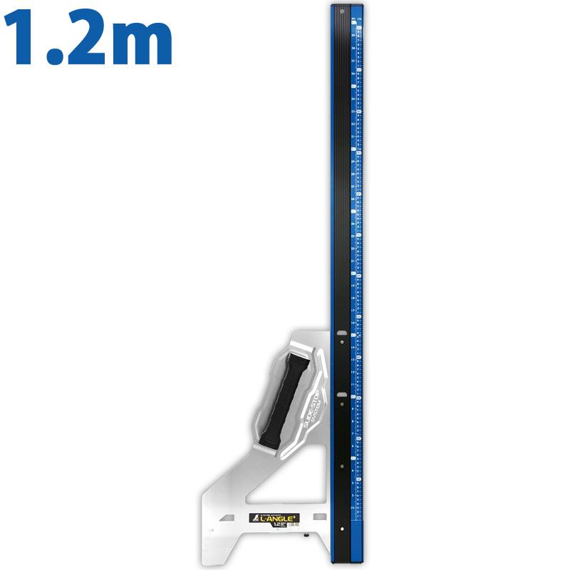 丸ノコガイド定規 エルアングル Plus 1.2m 併用目盛 73153 シンワ測定 丸ノコガイド 定規 ステンレス 工具 DIY 作業用品