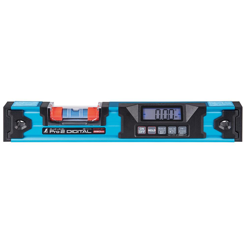 ブルーレベル Pro 2 デジタル350mm 防塵防水 デジタル水平器 マグネット付 75316 シンワ測定 水平器 おすすめ 気泡管 精度 角度 水準器