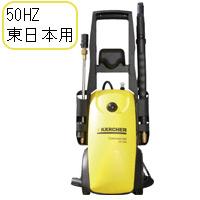 50HZ-東日本用 業務用冷水高圧洗浄機 HD605-50HZ ケルヒャー 限定アイテム 粗品 七五三