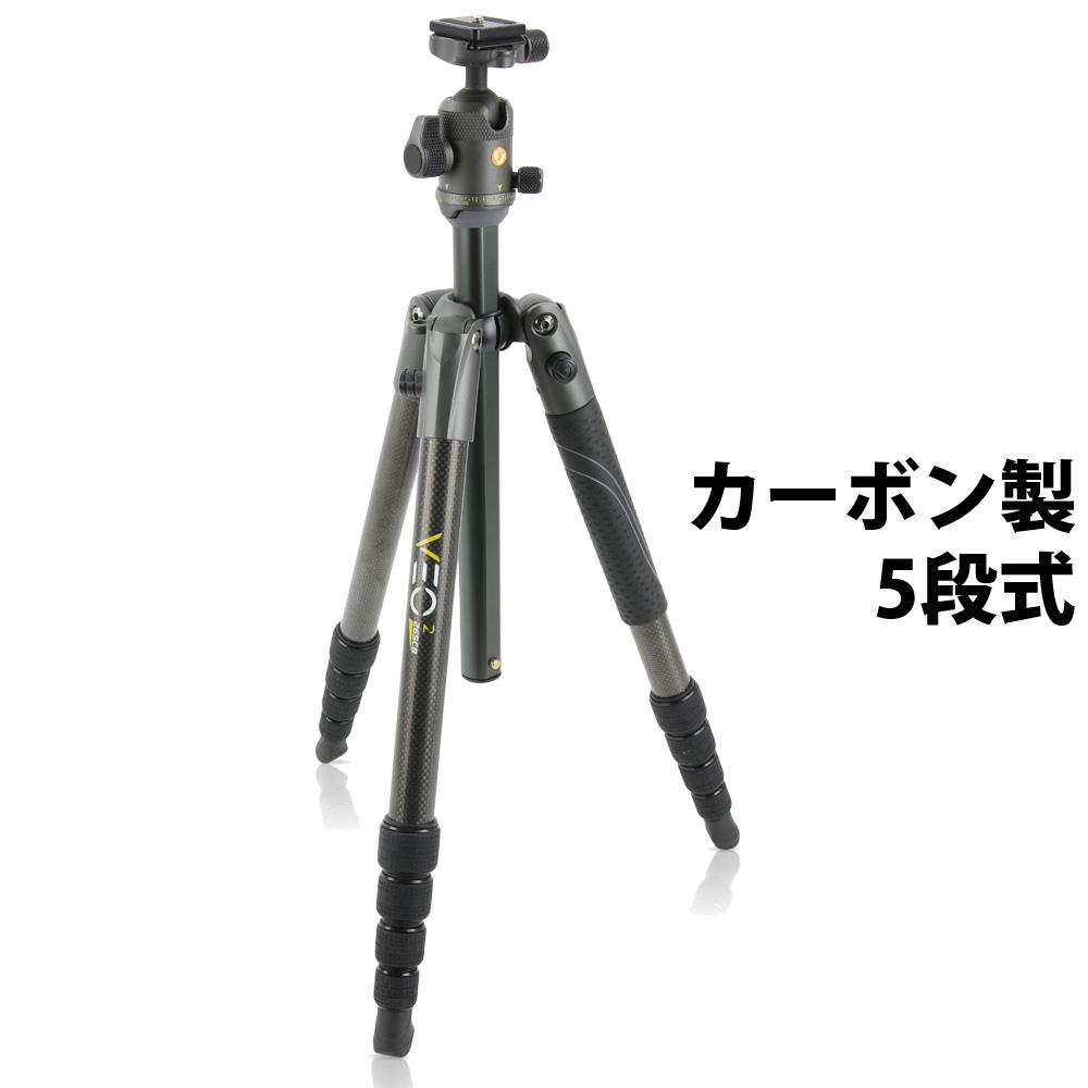 三脚 一眼レフ ビデオカメラ 軽量 コンパクト カメラ カーボン三脚 バンガード VEO 2 265CB おすすめ 軽い 一眼レフ用 カメラ三脚